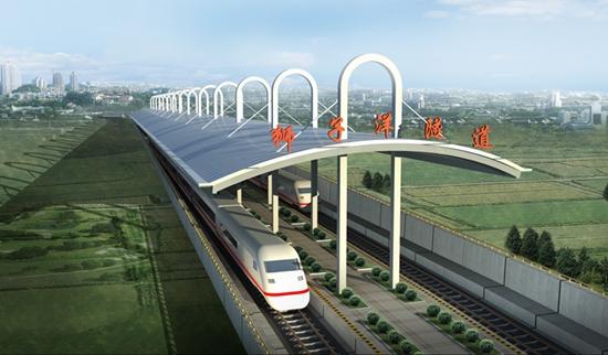 中国中铁隧道局:...