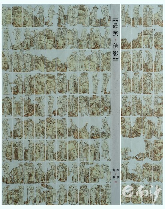 南沙榄核画家记录130环卫工人倩影庆祝香港回归20周年