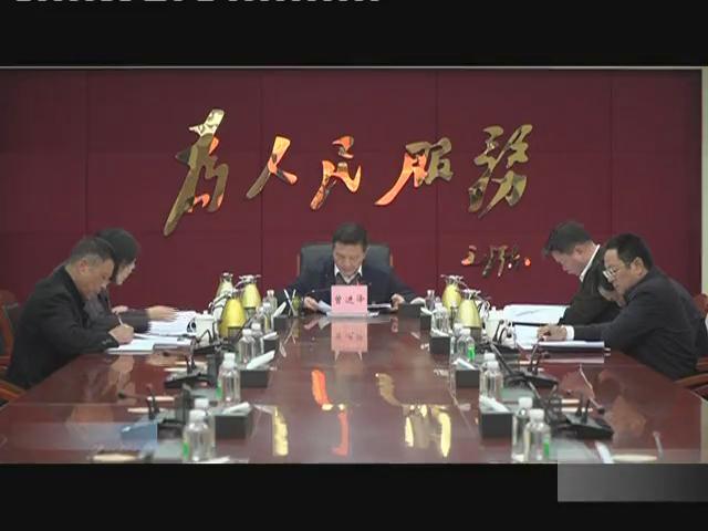 曾进泽主持召开区政府党组民主生活会