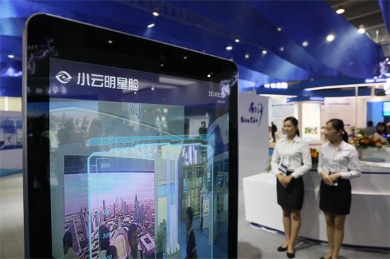 第七届金交会正式启动 广州三家新设金融机构落户南沙