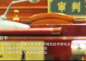 时代楷模邹碧华