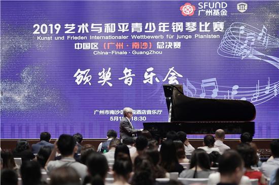 国际钢琴中国区总决赛落地南沙 70多名钢琴手指尖拼才艺
