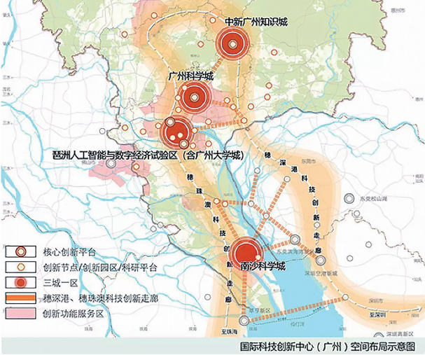 广州南沙科学城明珠科学园启动规划招标 打造国际前沿科学研究高地