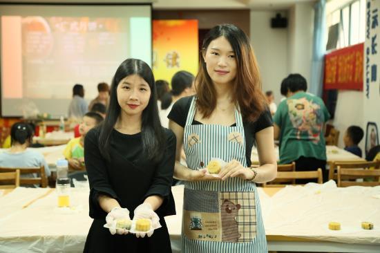 广州职工大学堂南沙校区月饼制作活动精彩瞬间
