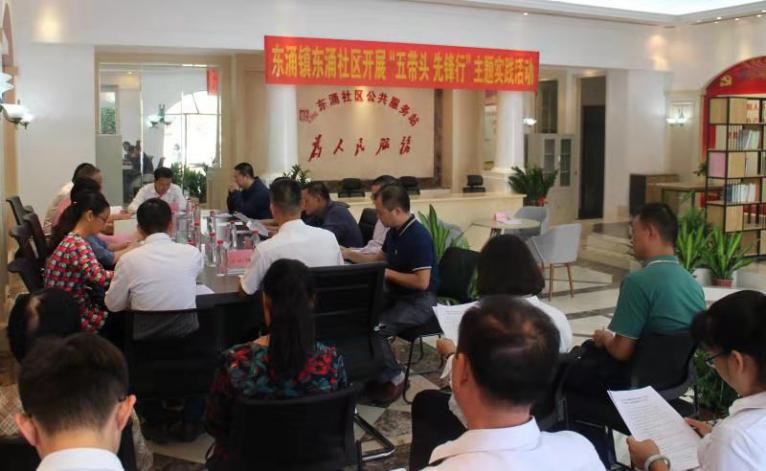 东涌社区积极开展...